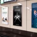 pubblicità sull'arredo urbano